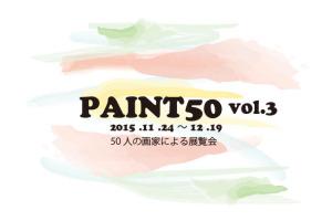 paint50