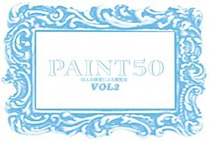 paint50imagea-1-300x203